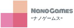 NanoGames-ナノゲームス-